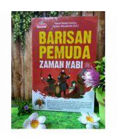 Buku Barisan Pemuda Zaman Nabi SAW