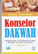 Konselor Dakwah