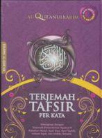 Al-Qur'an Syaamil New Hijaz A4 (Terjemah Tafsir Perkata)