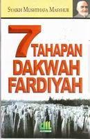 7 Tahapan Dakwah Fardiyah