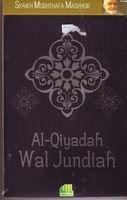 Al-Qiyadah Wal Jundiyah
