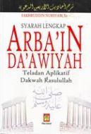 Syarah Arba'in Da'awiyah