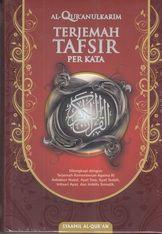 Al-Qur'an Syaamil New Hijaz (Terjemah Tafsir Perkata)