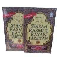 Syarah Rasmul Bayan Tarbiyah