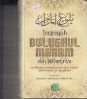 Terjemah Bulughul Maram dan Tahrijnya