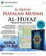 Al Qur'an Hafalan Al Hufaz