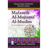 Malamih Al Mujtama Muslim