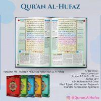 Al Quran Mushaf Hafalan Al Hufaz Cordoba A5