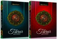 AlQuran Hafalan Tikrar B6
